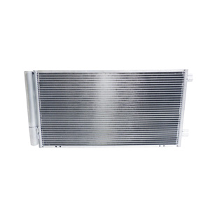 Chladič klimatizace
